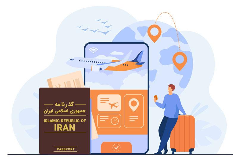 احراز هویت پاسپورت